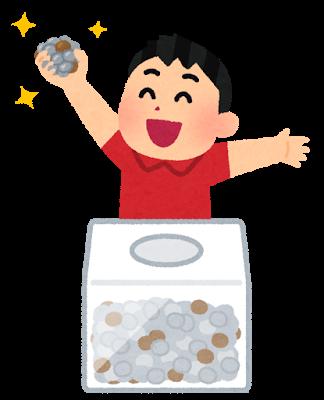 money_genkin_tsukamidori_coin.png