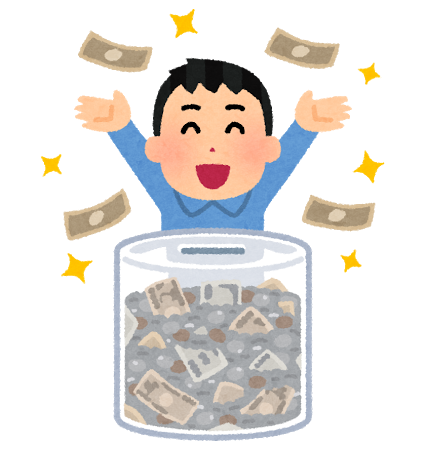 money_chokin_seikou_man.png